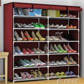 鞋架多層簡易經濟型防塵家用鞋櫃家里人簡約現代多功能組裝省空間igo中元特惠下殺