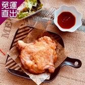 集鮮市集 超大爆汁雞腿排 5包組【免運直出】