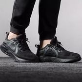 NIKE男鞋 LEGEND REACT 2 全掌型泡棉中底 回彈 緩震慢跑鞋 運動鞋 P7173#黑色