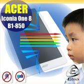 【Ezstick抗藍光】ACER Iconia One 8 B1-850 平板專用 防藍光護眼鏡面螢幕貼 靜電吸附