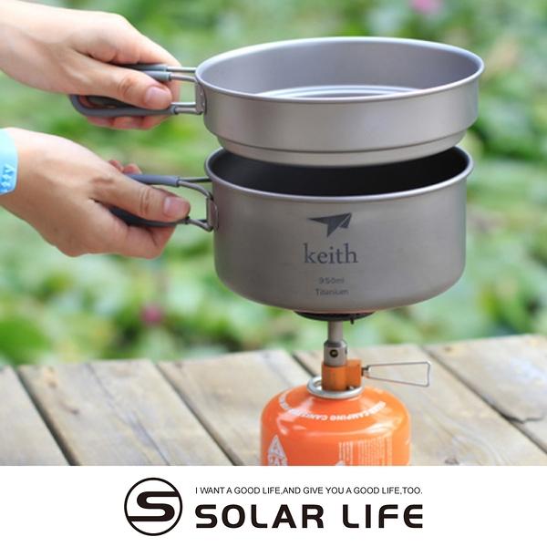 鎧斯Keith Ti6016純鈦折疊環保餐具套鍋組