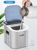 志高奶茶店制冰機商用小型迷你方冰製作家用造冰塊25KG全自動KTVATF 探索先鋒