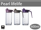 R&D 健康玻璃油壺 -600ML(3色...