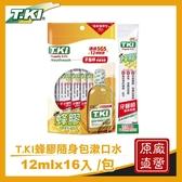 T.KI蜂膠隨身包漱口水12mlX16入/包