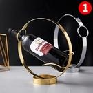 紅酒展示架 創意酒架現代簡約鐵藝酒架家用...