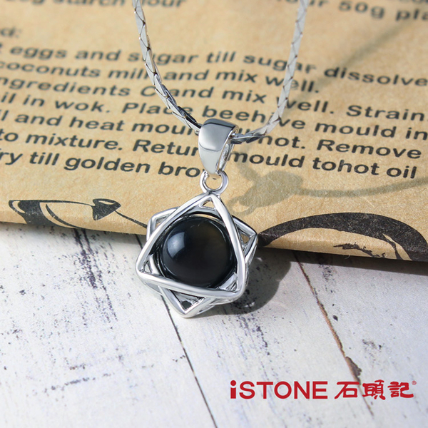 925純銀項鍊 琉璃隕石-許願幸運星 石頭記