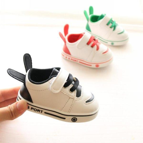 皮面兒童運動小白鞋 男童嬰幼兒軟底學步鞋女寶寶單鞋1-3歲 伊衫風尚