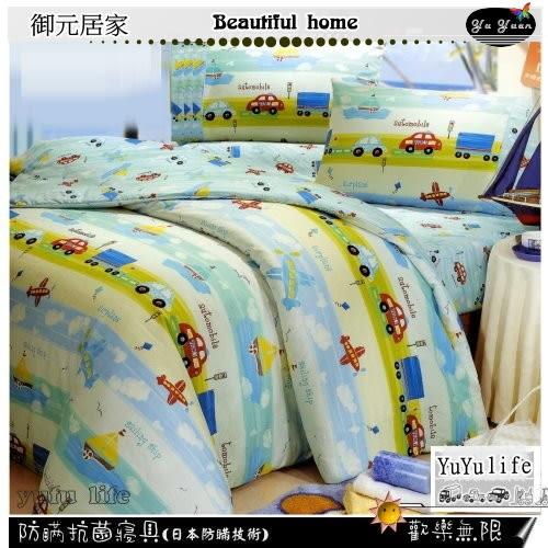 防瞞抗菌【薄床包】5*6.2尺/雙人『歡樂無限』嚴選精梳棉/三件套