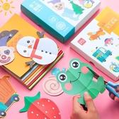 得力兒童剪紙套裝折紙彩紙幼兒園寶寶小學生手工制作益智diy專用 流行花園