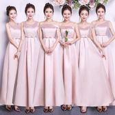 伴娘服長款2018新款韓版姐妹團畢業聚會年會晚禮服春季粉色姐妹裙