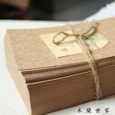 空白牛皮紙明信片拙木卡片紙