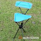 Monterra 輕量鞍型折疊椅(背靠式...