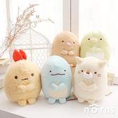 【日貨角落生物娃娃 17CM坐姿】Norns 炸蝦 恐龍 貓咪 炸豬排 企鵝 san-x正版 抱枕 可愛 玩偶 日本