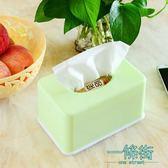 【雙11】糖果色紙巾盒家用客廳茶幾桌面抽紙盒餐巾紙收納盒創意車用紙抽盒折300
