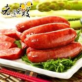 【陪你購物網】老道老枝紅麴香腸