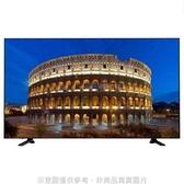 【南紡購物中心】Panasonic國際牌【TH-75HX600W-D】75吋4K聯網電視 福利品