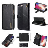 蘋果6 iPhone6 6s Plus 手機皮套 超纖分體保護套 磁性翻蓋手機殼卡槽 卡套 支架 全包防摔保護殼 i6 6P