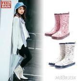 時尚中筒女士雨鞋韓國女式防滑成人水靴水鞋膠鞋套鞋防水橡膠雨靴 解憂雜貨鋪