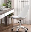 電腦椅 電腦椅家用簡約書桌升降轉椅學習宿舍書房椅子臥室靠背凳子辦公椅