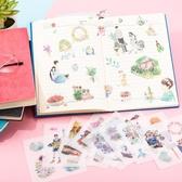 手賬貼紙兒童素材工具套裝100張一本少女心可愛禮盒裝貼畫50張和紙櫻花古風卡通裝飾防水