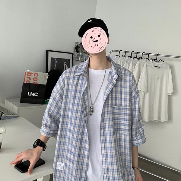 短袖襯衫男夏季韓版潮流寬鬆格子襯衣港風七分袖上衣 【免運快出】