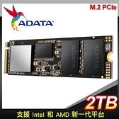 【南紡購物中心】ADATA 威剛 XPG SX8200 PRO 2TB M.2 PCIe SSD固態硬碟《附散熱片》