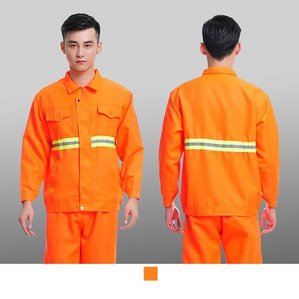 晶輝專業團體制服*CH093*上衣長袖帆布透氣長袖汽修廠工廠工程電子業工作服