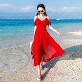 大紅色雪紡沙灘裙女夏季新款大擺荷葉邊海邊度假吊帶露背長裙 時尚芭莎