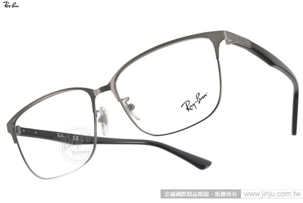 RayBan 光學眼鏡 RB6380D 2502 (銀-黑) 休閒簡約大框款 # 金橘眼鏡