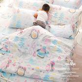 6X7尺 特大雙人床包被套四件組【 DR301 冬季樂園 】 童趣系列 100% 精梳純棉 OLIVIA