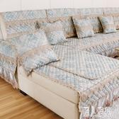 冬季防滑沙發墊現代簡約沙發套全包萬能套坐墊子罩巾布藝四季通用 DJ3692『麗人雅苑』