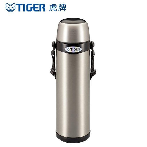 【虎牌】不鏽鋼經典背帶式保溫保冷瓶1.0L MBI-A100