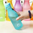 Qmishop 防漏攜帶式摔不破汽水瓶 密封暖水瓶 創意運動水瓶 收納罐收納桶【J1489】Z