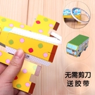 diy立體手工制作摺紙剪紙