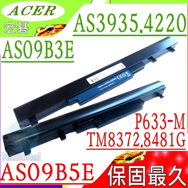 ACER 電池(保固最久)-宏碁 AS09B3E,8372T,8372TG,TM8372,TM8372G,TM8372T,TM8372TG,8481,8481G,AS09B35