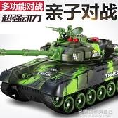 遙控坦克可開炮履帶式充電動超大號對戰模型大炮兒童玩具男孩汽車 NMS名購新品