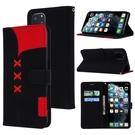 時尚簡約IPhone 11翻蓋手機殼 蘋果7/8/XR皮套手機殼 全包繡花蘋果11手機套 蘋果6/6s X/Xs Xs Max保護套