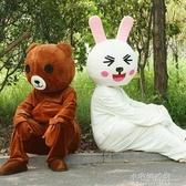 網紅熊網紅兔卡通人偶服裝抖音兔求婚熊行走表演服熊本熊人偶服來『小宅妮時尚』