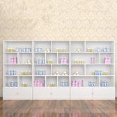 展示櫃化妝品展示櫃簡約現代展櫃貨櫃陳列櫃美容院櫃子產品貨架展示架推薦xc