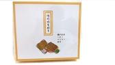 梅の生活~梅精蜂蜜酵素飲10毫升×30包/盒