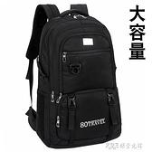 80升大容量雙肩包時尚運動背包登山包旅行包旅游戶外行李包裝衣服ATF 探索先鋒