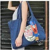 牛仔包韓國個性超人印花簡約牛仔帆布包側背手提包街頭大包包潮女 時尚新品