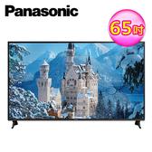 Panasonic 國際牌 65型 4K 液晶顯示器+視訊盒 TH-65FX600W