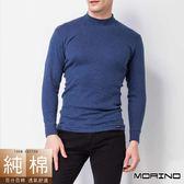 【MORINO摩力諾】長袖彩色棉毛高領衫-藍色