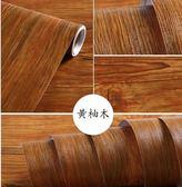 花梨木3D木紋自粘墻紙衣櫥柜自粘貼紙防水波音軟片家具翻新貼紙