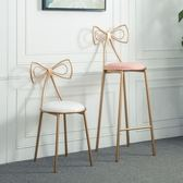 梳妝臺凳子 簡約現代美甲凳金屬餐椅金色休閒吧臺椅子靠背椅子wy