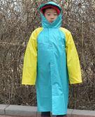 小學生雨衣定製印logo定做兒童廣告雨披印字LOGO帶書包位廠家直銷【免運直出八折】
