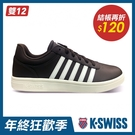K-SWISS Court Cheswick休閒運動鞋-男-咖啡