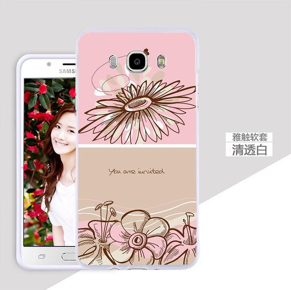 ♥ 俏魔女美人館 ♥ Samsung Galaxy J7 2016版 {14238578}-水晶硬殼 手機殼 手機套 保護殼 保護套