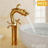 歐式全銅仿古冷熱水龍頭 龍形復古加高單孔洗手盆浴室面盆水龍頭 快意購物網